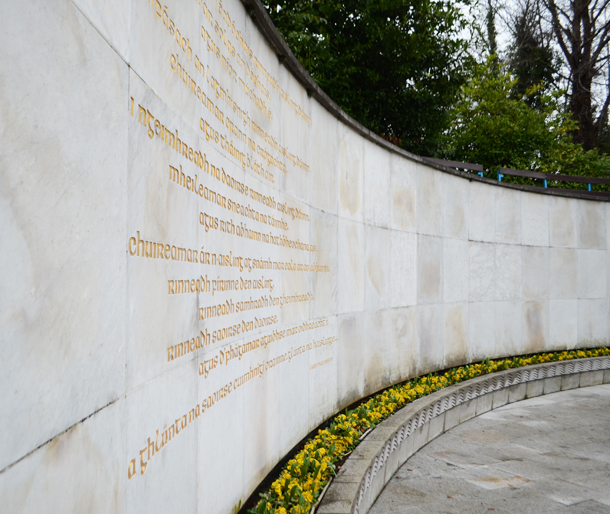 garden of remembrance wall