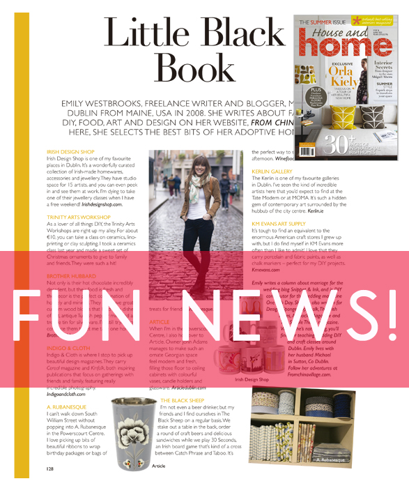house and home feature for blog